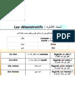 Nouveau document 2017-03-01.pdf