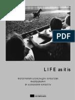 KURBATOV - Life as It Is