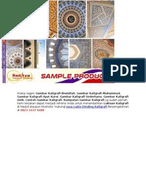 Kaligrafi Masjid Terindah 62 823 1637 6688