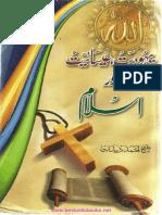 Yahudiat Esaiyat Aur Islam