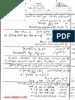 فرض-كتابي-رقم-1-في-مادة-الرياضيات-2009-2010-السنة-الأولى-بكالوريا-شعبة-العلوم-الرياضية-الدورة-الأولى