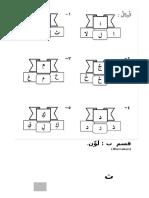 th 1 - b.arab