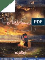 Jugnuon_Se_Bhar_Lia_Daman_Paksociety_com.pdf