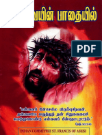 Stations of the Cross - Version 5 - Tamil