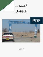Quetta to Lahore
