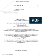_____! __ __ __ __ ; dx, dy _ ___ ___.pdf