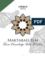 Mahfudzot Kls 2.pdf