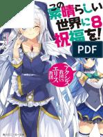 KONOSUBA! Volume:8