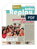Sandesh Action Replay 2015 Gujarat