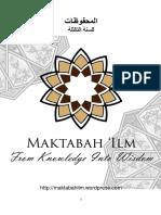 Mahfudzot kls 3.pdf