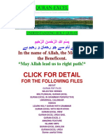 Quran Excel
