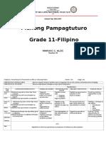 2016-17 Unang Linggo