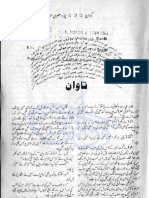 Tawan Part 14