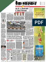Danik-Bhaskar-Jaipur-03-03-2017.pdf