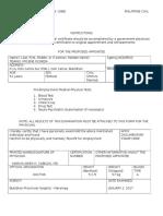 Csc Form 211