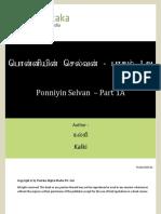 Ponniyin Selvan Kalki Part1a