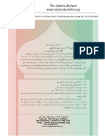 urdu_instructions.pdf