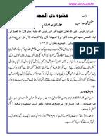 Ahkame Zilhaj aur Qurbani ke Masail (www.tauheed-sunnat.com).pdf