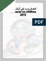 Le Maroc en chiffres, 2015 (version arabe & française).pdf