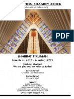 March 4, 2017 Shabbat Card