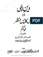 Deen-e-Ilahi-Aur-Uska-Pas-e-Manzar.pdf