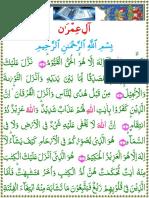 003AalImran.pdf