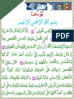 012Yousef.pdf
