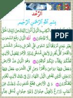 013ArRaad.pdf