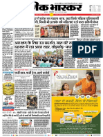 Danik-Bhaskar-Jaipur-03-04-2017.pdf