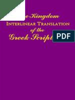1969_int-a_E.pdf