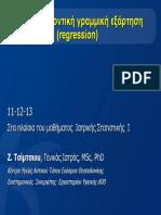 6 Regression