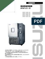02-HPAF-hotai-090430