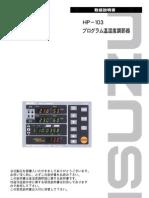 07-HP-103-Controller-100709