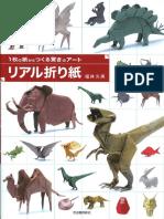 Hisao Fukui - Real Origami 1 - Art Paper