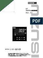 100705-VType-コントローラー