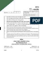 065 B Mathematics (For Blind) (3).pdf