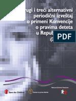 Drugi i Treci Alternativni Periodicni Izvestaj o Primeni Konvencije 2008 2014 Sr-latin