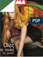 λήψη πλήρους μήκους ταινία πορνό σπιτικό παρτούζα πορνό