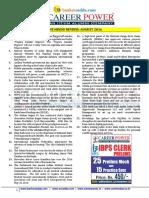 FINAL-AUGUST-2016-HINDU-REVIEW-2003.pdf
