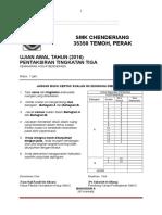 Soalan Ujian 1 Ting 3 2016 KHB KT ERT.doc