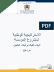 outils_projet-etab.pdf