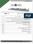 Bulletin de Presse 27-02-2017