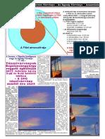 2017-06-09.pdf