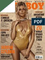 Playboy10.2016.Rus.pdf