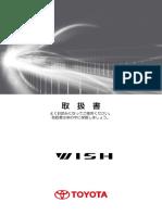 wish_201204.pdf