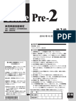 STEP Eiken Test - Grade Pre 2.pdf
