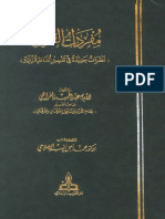 1. mqf.pdf