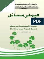 Family Masail Book Urdu