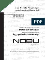 Installation Manual Kobe Smart