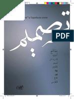 Tasmeem48p Brochure